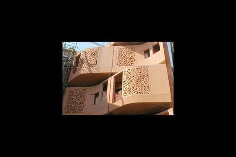 Masdar institute of science and technology.